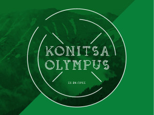 Κόνιτσα-Όλυμπος 2015