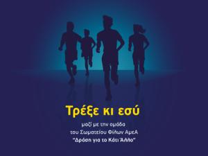 4ος Διεθνής Νυχτερινός Ημιμαραθώνιος Θεσσαλονίκης